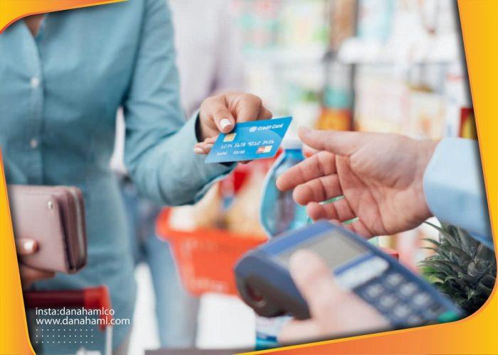 سرویس پرداخت در محل