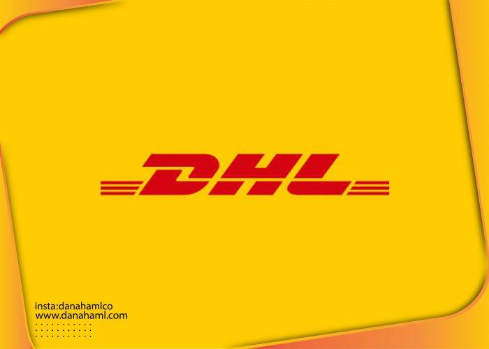 پست DHL؛ بررسی نحوه فعالیت آن در ایران و ارسال مرسوله