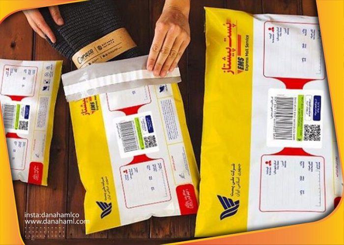 هزینه پست در روش ها و شرکت های مختلف